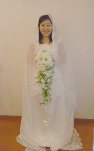 Mikasan