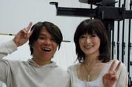 Shinbiyo2