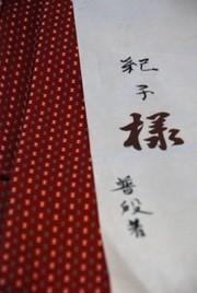 Fudangi_4