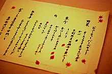 1oshinagaki_4
