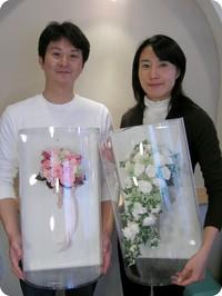 uchidasan-yurikosensei