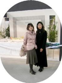 withKaori