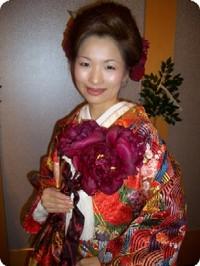 yoshiwasou