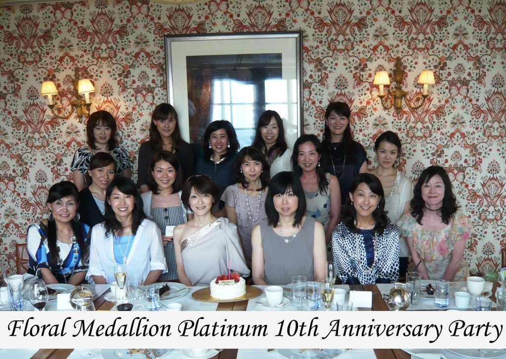 Platinum_party